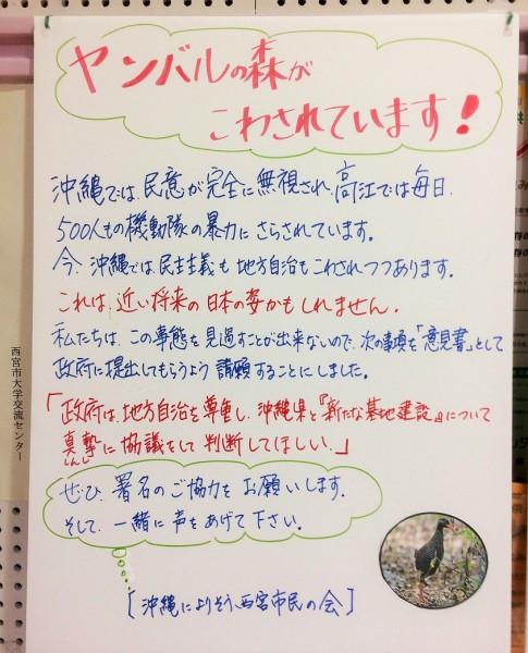 2016年9月23日=撮影・塚本健さん