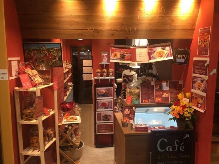 アフリカ輸入食品shop&café「アフリカ・エキゾチック・リゾート」=撮影:アイデアニュース・橋本正人