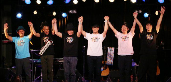 「Unlimited tone 10th anniversary対バン企画 ~ 出会ってくれてありがTONE!!」より=撮影・キシノユイ
