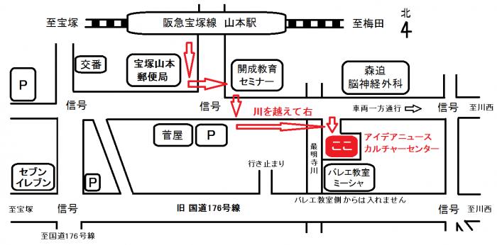 アイデアニュース・カルチャーセンター宝塚教室の地図