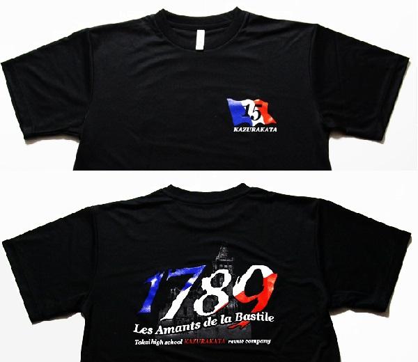 カヅラカタ歌劇団『1789 -バスティーユの恋人たち-』スタッフ用Tシャツの表(上)と裏=アイデアニュース有料会員1名さまにプレゼント(Lサイズ)