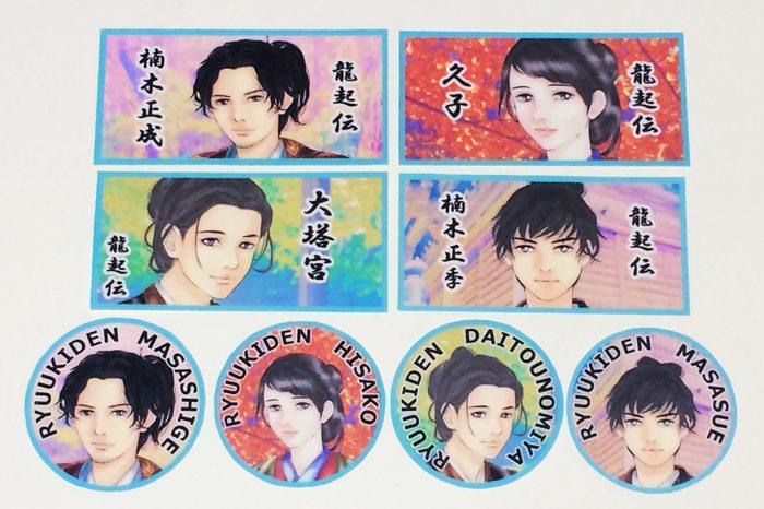 プレゼントするキャラクター4人分のステッカー(計8枚)