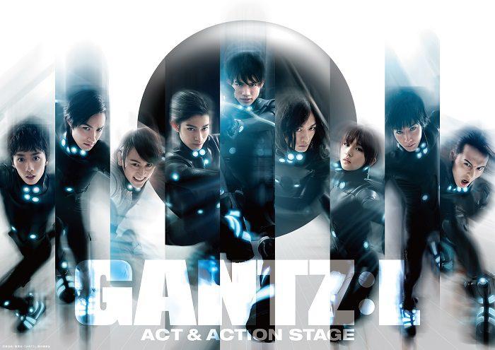 「『GANTZ:L』 ACT & ACTION STAGE 」ビジュアルより=(C)奥浩哉/集英社・「GANTZ:L」製作委員会