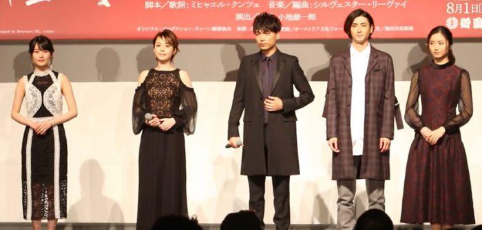 ミュージカル『モーツァルト!』製作発表より=撮影・岩村美佳