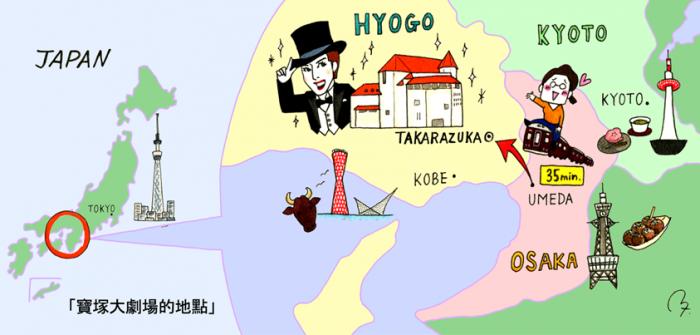 宝塚大劇場の場所