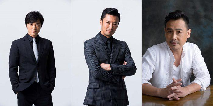 (左から)池田努さん、金児憲史さん、野村宏さん