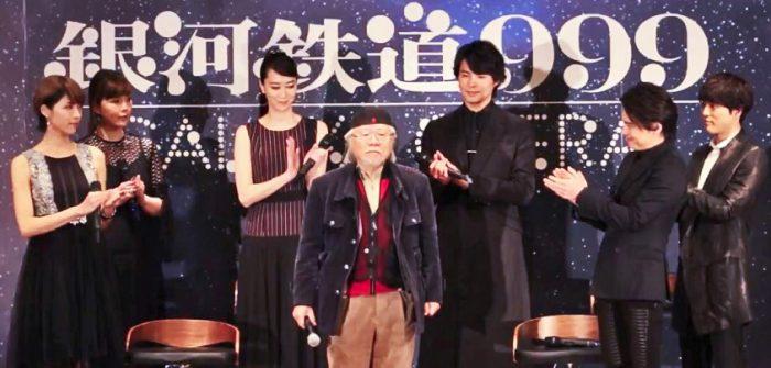 舞台「『銀河鉄道999』~GALAXY OPERA~」製作発表より=撮影・岩村美佳