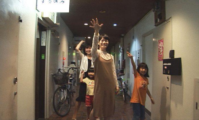 映画『恋とボルバキア』より=(C)2017「恋とボルバキア」製作委員会