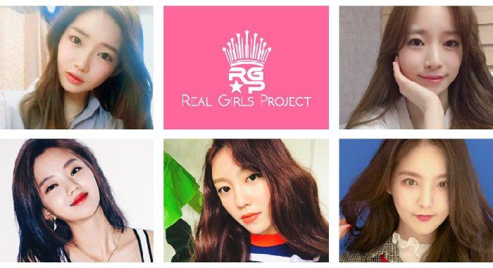 来日する「Real Girls Project(R.G.P)」メンバー: ソリ(右上)、ユキカ(左上)、ジウォン(右下)、スジ(中央下)、ハソ(左下)のみなさん=(C) IMX