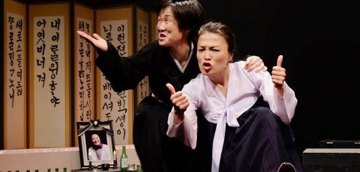 4月22日・23日の舞台「キャラメル」=きむきがんさんのFacebookページより