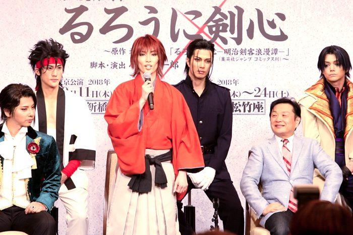 浪漫活劇『るろうに剣心』製作発表より=撮影・岩村美佳