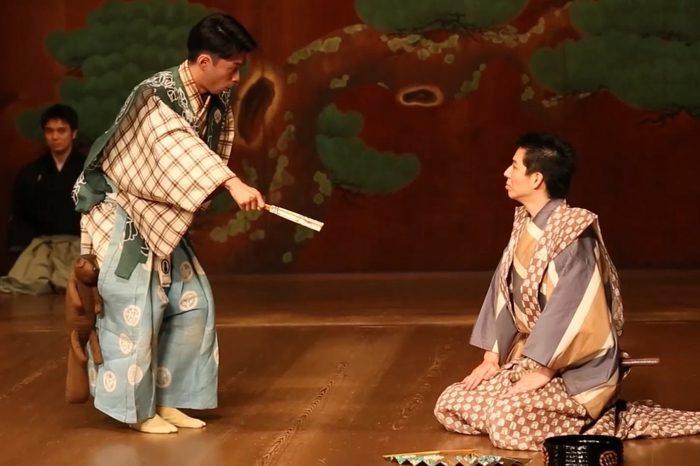 「狂言このあたり乃会」第1回公演『隠狸』より=撮影・伊藤華織