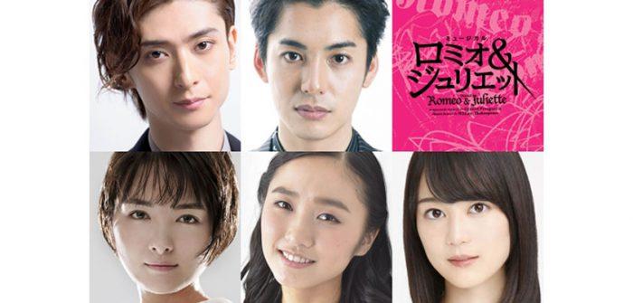 (上段左より)古川雄大さん、大野拓朗さん、(下段左より)葵わかなさん、木下晴香さん、生田絵梨花さん=写真提供・梅田芸術劇場