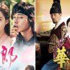 「花郎<ファラン>」と「華政[ファジョン]」=Licensed by KBS Media Ltd. (C)2016 HWARANG SPC. All rights reserved / (C)2015 MBC