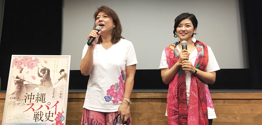三上智恵監督(左)と大矢英代監督=提供・第七藝術劇場