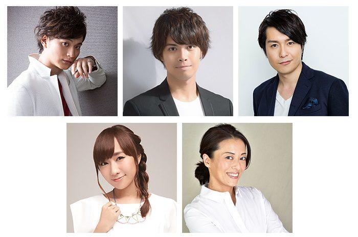 写真左上から日野真一郎さん、木暮真一郎さん、大山真志さん、写真左下から高垣彩陽さん、池田有希子さん=写真提供・atlas
