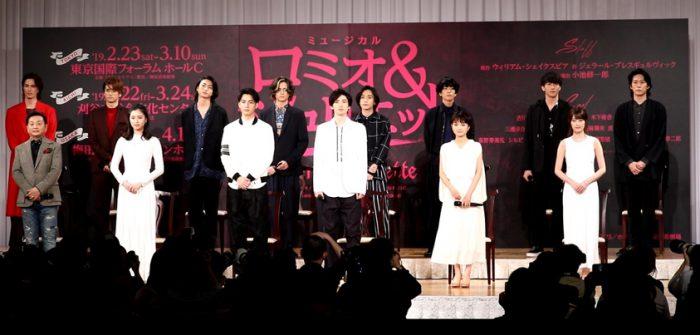 ミュージカル『ロミオ&ジュリエット』制作発表より=撮影・岩村美佳