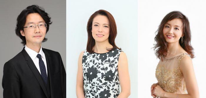 (写真左から)大貫祐一郎さん、彩吹真央さん、木村花代さん