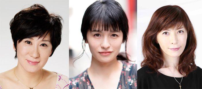 (写真左から)伊東弘美さん、皆本麻帆さん、安寿ミラさん=写真提供・キョードーメディアス