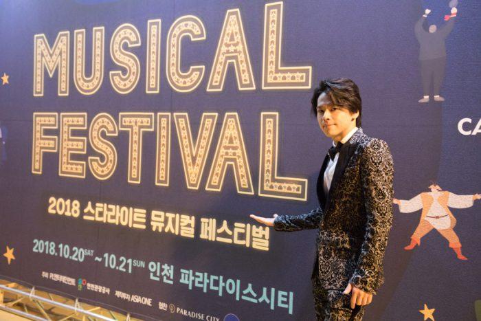 韓国『2018スターライト・ミュージカル・フェスティバル』より=撮影・岩村美佳