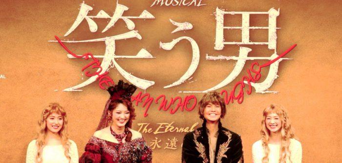 『笑う男 The Eternal Love -永遠の愛-』製作発表、囲み取材より=撮影・岩村美佳