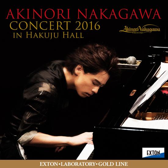 CD「中川晃教 弾き語りコンサート2016 in Hakuju Hall」ジャケット=写真提供・ヴォイスオブジャパン