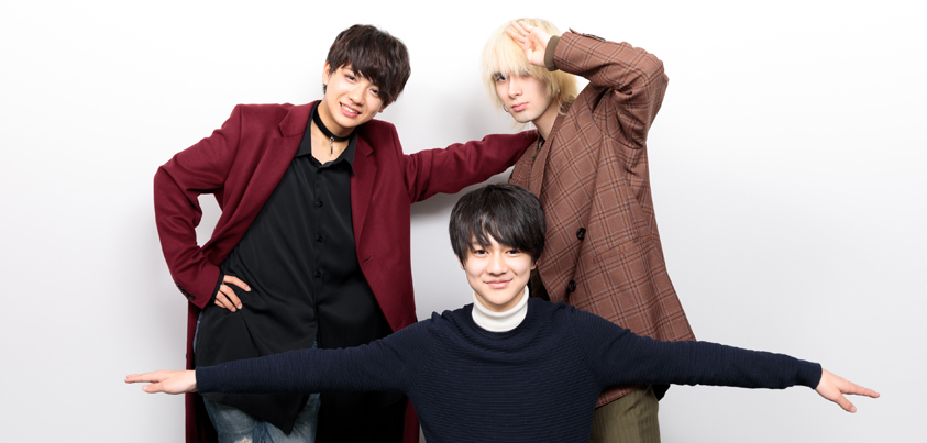 ジャンさん(右)、壮吾さん(中央)、洸希さん(左)=撮影・山本尚侍