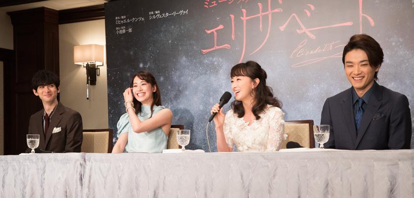 『エリザベート 』合同取材会より=撮影・岩村美佳