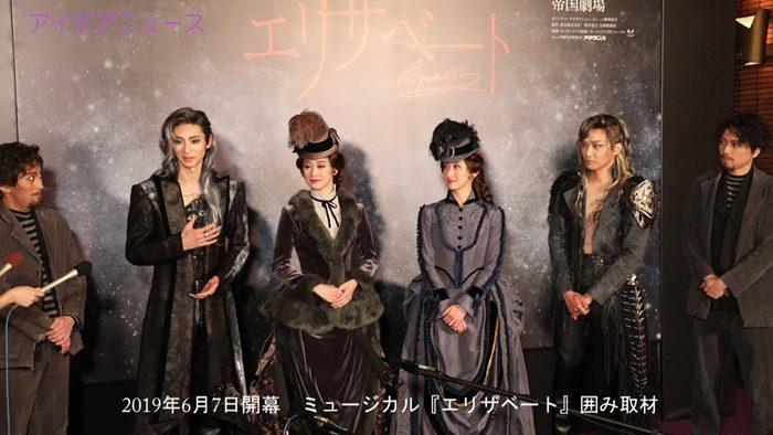 ミュージカル『エリザベート』開幕前日囲み取材より=撮影・岩村美佳