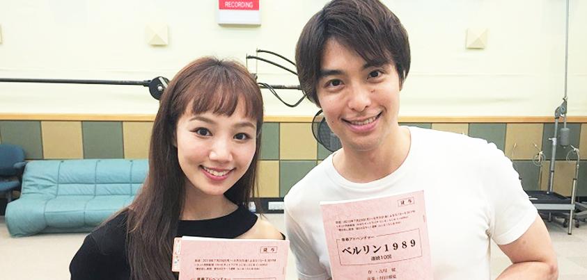 NHK-FM 青春アドベンチャー『ベルリン1989』に出演する海宝直人さん(右)と咲妃みゆさん=写真提供・NHK