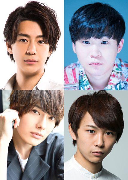 「ワケあって火星に住みました~エラバレシ4ニン~」舞台版キャストの三浦翔平さん(左上)、矢本悠馬さん(右上)、崎山つばささん(左下)、須賀健太さん