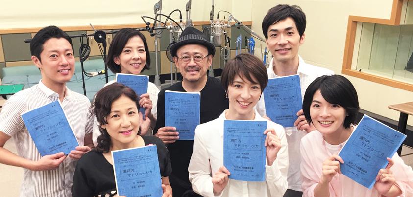 FMシアター『瀬戸内マトリョーシカ』のスタジオ収録現場より=写真提供・NHK