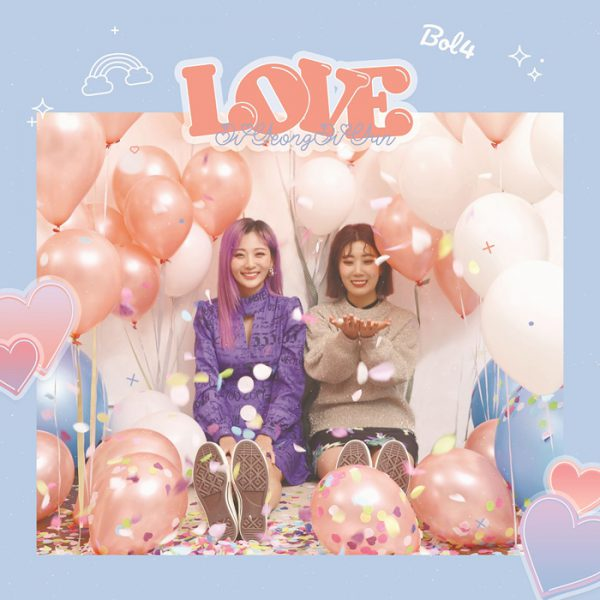 赤頬思春期、日本オリジナル1stシングル『LOVE』ジャケット写真