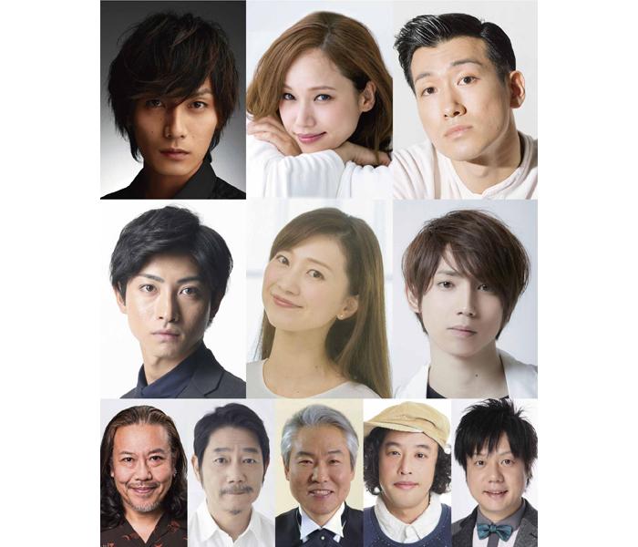 (上段左から)加藤和樹さん、ソニンさん、Oguriさん、(中段左から)木村達成さん、夢咲ねねさん、有澤樟太郎さん、(下段左から)コング桑田さん、中村まことさん、モロ師岡さん、やついいちろうさん、槙尾ユウスケ(かもめんたる)さん
