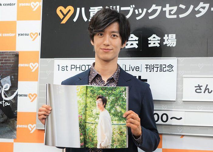 水田航生さん写真集『Live』発売記念イベントより=写真提供・ワニブックス