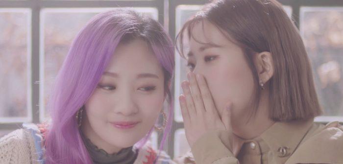赤頬思春期、日本オリジナル1stシングル『LOVE』MVより
