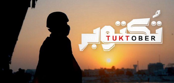 YouTubeのTuktober Message to the world= hussein kareem チャンネルより