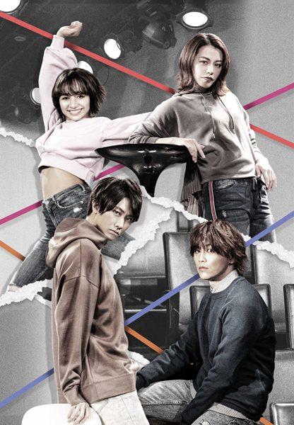 ミュージカル『EDGES -エッジズ-』に「チームTWINS/ツインズ」として出演する太田基裕さん、内藤大希さん、宇月颯さん、豊原江理佳さん