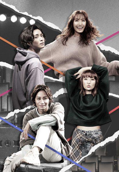 ミュージカル『EDGES -エッジズ-』に「チームCRAB/クラブ」として出演する矢田悠祐さん、前山剛久さん、実咲凜音さん、梅田彩佳さん