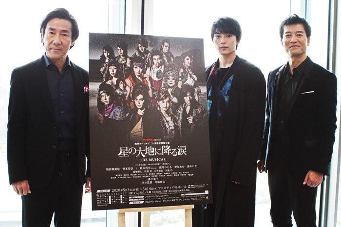新田真剣佑さん(中央)、岸谷五朗さん(左)、寺脇康文さん(右)=撮影・中田ゆりな