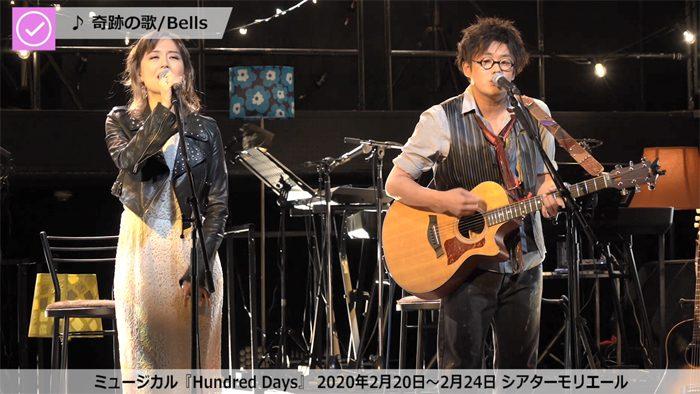 ミュージカル『Hundred Days』ゲネプロより=撮影・NORI