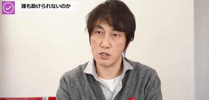 映画『ひとくず』について語る監督・脚本・編集・プロデューサー・主演の上西雄大さん=撮影・伊藤華織