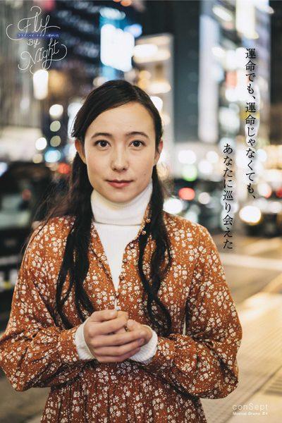 ミリアム役の万里紗さん=写真提供・conSept