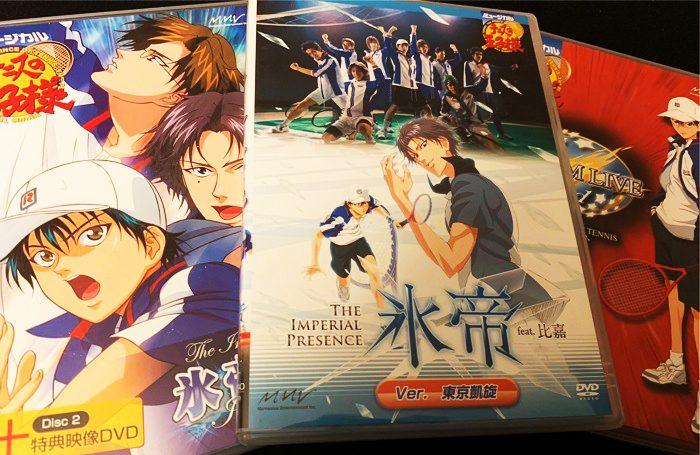 ミュージカル『テニスの王子様』のDVD=撮影:O.F