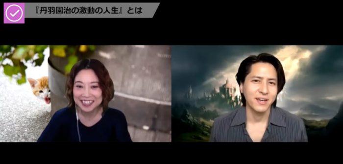 伊礼彼方さん(右)とインタビュアーの岩村美佳さん(左)=撮影・橋本正人