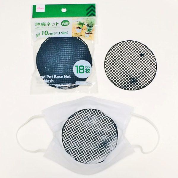 18枚入りが100円で売られている「鉢底ネット(丸型)」をマスクに入れたところ=撮影・橋本正人