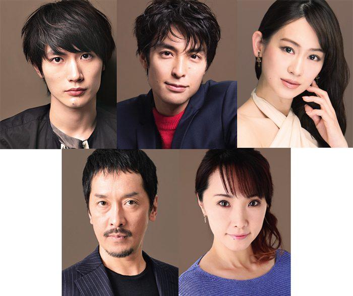 ミュージカル『The Illusionist-イリュージョニスト-』 に出演する(上段左から)三浦春馬さん、海宝直人さん、愛希れいかさん、(下段左から)栗原英雄さん、濱田めぐみさん