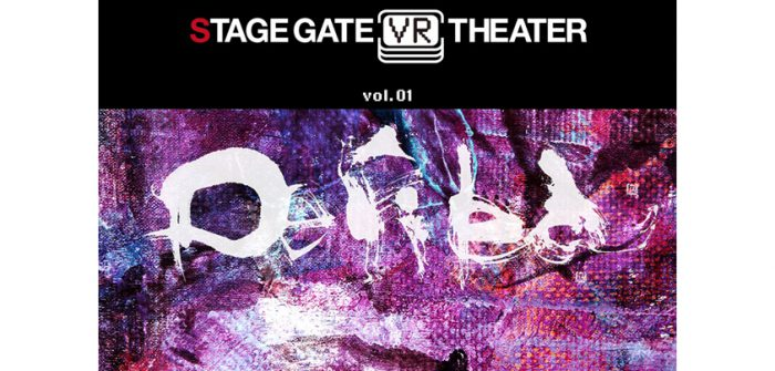 STAGE GATE VRシアターvol.1『Defiled-ディファイルド-』