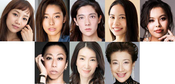 (上段左から)咲妃みゆさん、すみれさん、土井ケイトさん、屋比久知奈さん、エリアンナさん、(下段左から)原田薫さん、春野寿美礼さん、前田美波里さん
