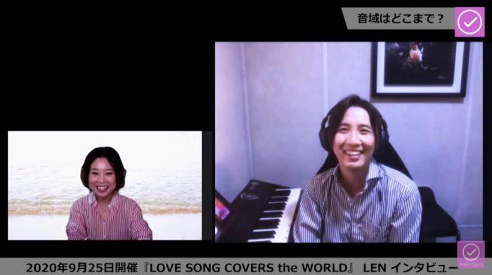 LENさん(右)と岩村美佳さん(左)=撮影・橋本正人